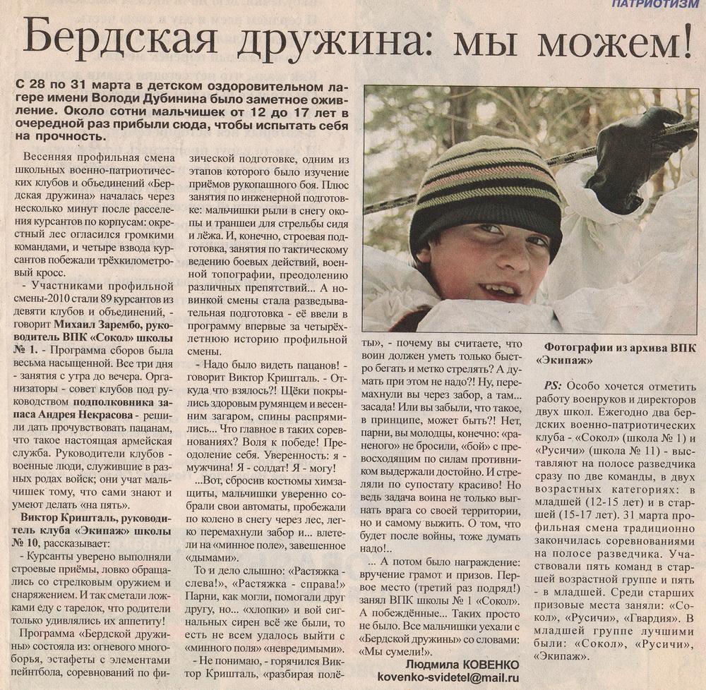 Смотреть про новости на украине