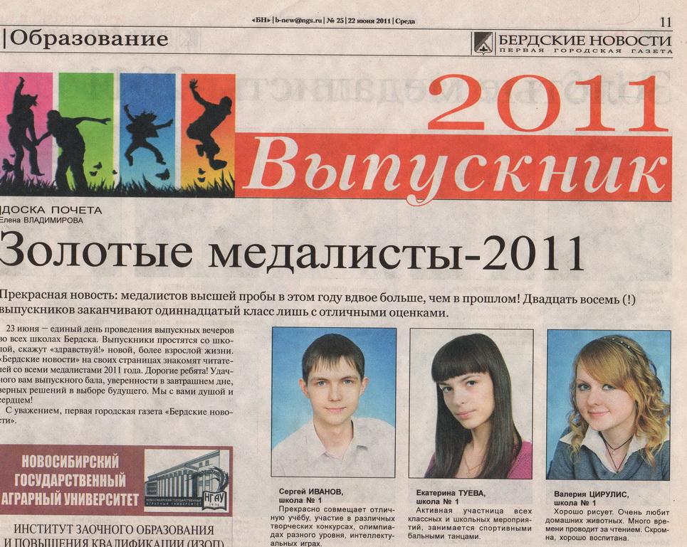 Новости мире и на украине
